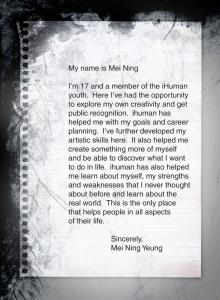 Mei Ning